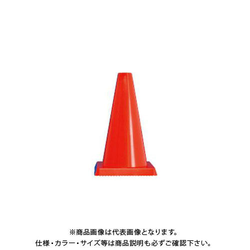 【直送品】安全興業 ミニコーン 赤 (20入) CCR-450