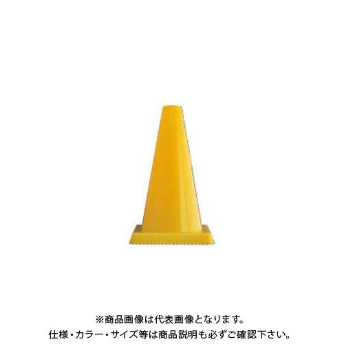 【直送品】安全興業 ミニコーン 黄 (20入) CCY-450