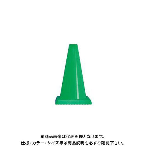 【直送品】安全興業 ミニコーン 緑 (20入) CCG-450