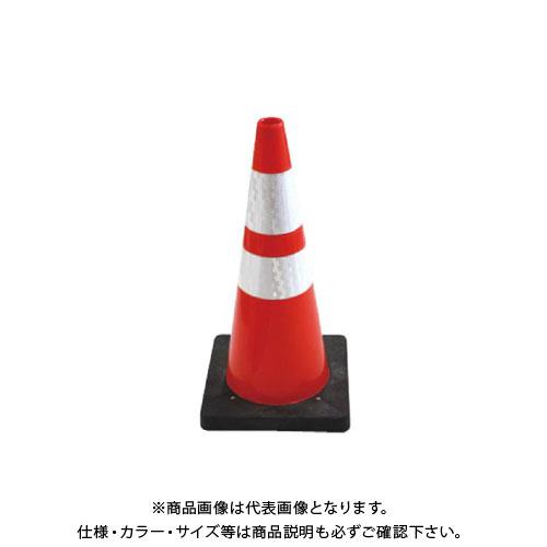 【直送品】安全興業 AZコーン3.0 赤白反射 (8入) 3.0SRW