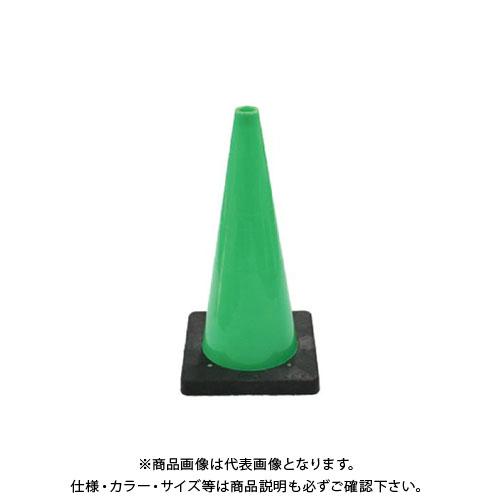 [並行輸入品] 送料別途 直送品 安全興業 完売 AZコーン3.0 反射無し 緑 3.0SG 8入