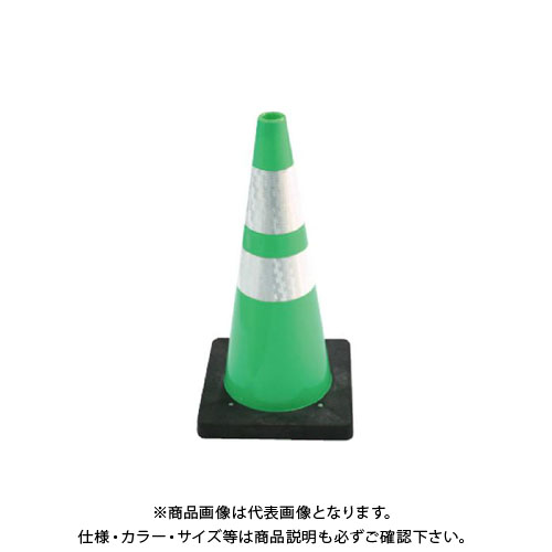 【直送品】安全興業 AZコーン3.0 緑白反射 (8入) 3.0SGW