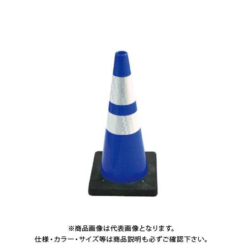 送料別途 直送品 安全興業 AZコーン3.0 8入 3.0SBW ストア お求めやすく価格改定 青白反射