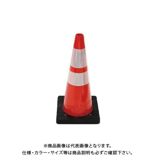 【直送品】安全興業 AZコーン3.0 赤 反射リング カバー付 (8入) 3.0SRCR