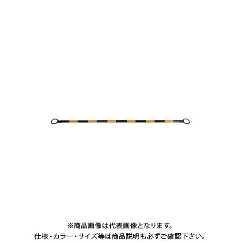 【直送品】安全興業 コーンバー 34×2.0M 黄黒 (40入) CB3420