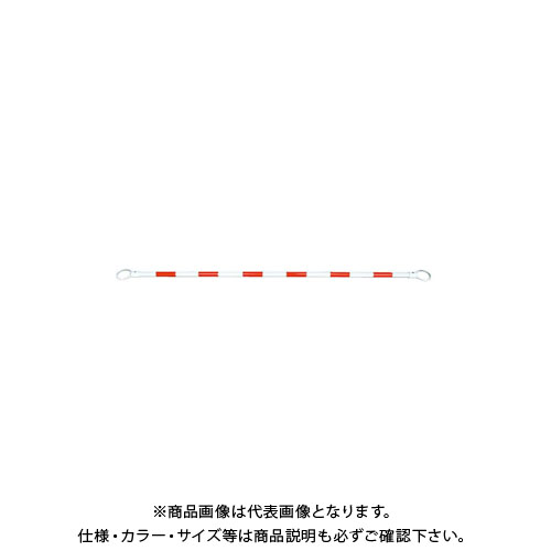 【直送品】安全興業 コーンバー 34×2.0M 赤白 (40入) CB3420RW