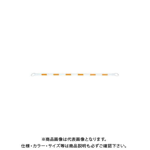 【直送品】安全興業 コーンバー 34×2.0M 黄白 (40入) CB3420YW
