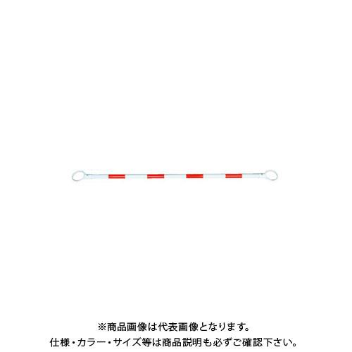 【直送品】安全興業 コーンバー 54×1.5M 赤白 (30入) CB5415RW