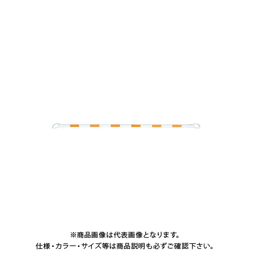 【直送品】安全興業 コーンバー 54×2.0M 黄白 (30入) CB5420YW