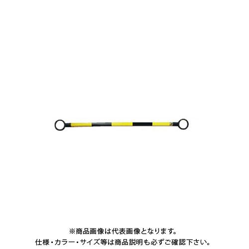 【直送品】安全興業 スライドバー 34×2.0M 2段式 黄黒 (20入) CB2-3420