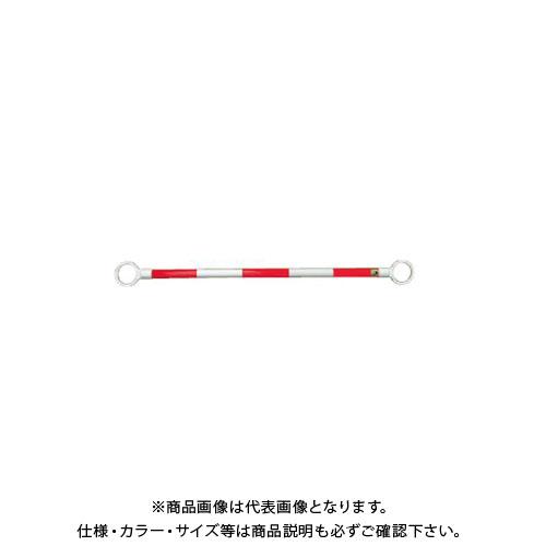 【直送品】安全興業 スライドバー 34×2.0M 2段式 赤白 (20入) CB2-3420RW