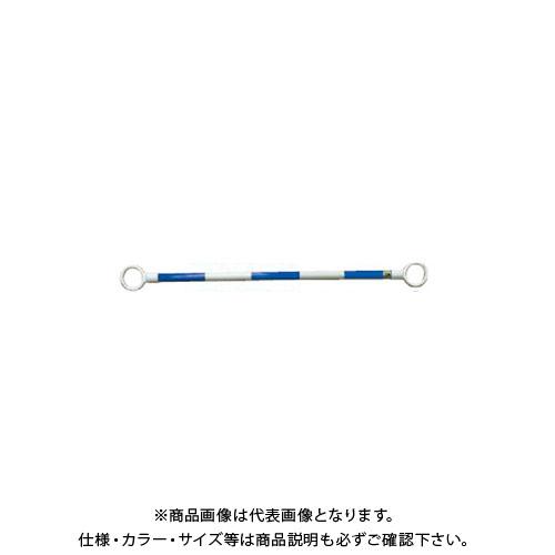 【直送品】安全興業 スライドバー 34×2.0M 2段式 青白 (20入) CB2-3420VW