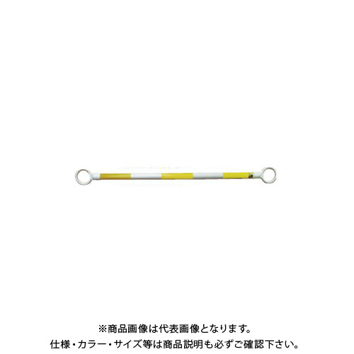 【直送品】安全興業 スライドバー 34×2.0M 2段式 黄白 (20入) CB2-3420YW