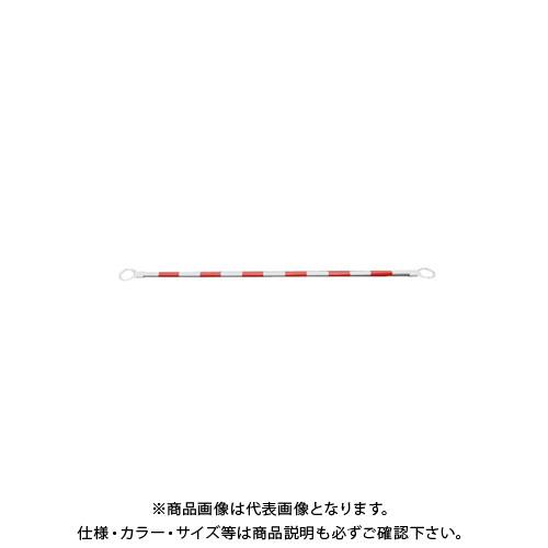 【直送品】安全興業 アルミコーンバー 2.0M 赤白 (20入) CBA-01