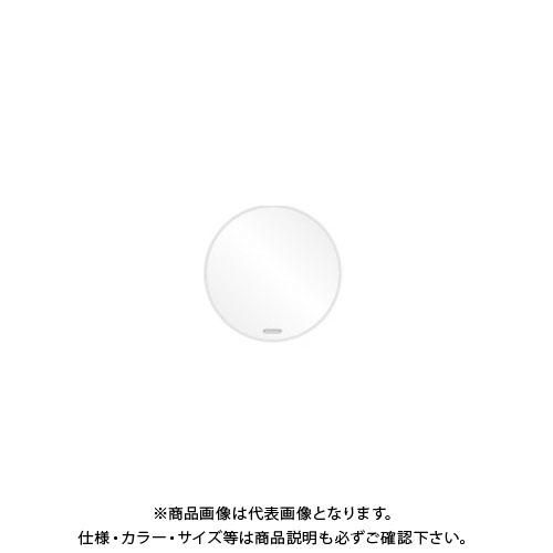 【直送品】安全興業 コーントップサイン 無地 (丸) 白 ハカマ付 (20入) CTS