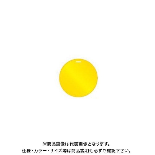【直送品】安全興業 コーンプレートサイン 無地 (丸) 黄 ワッカ付 (20入) CPS