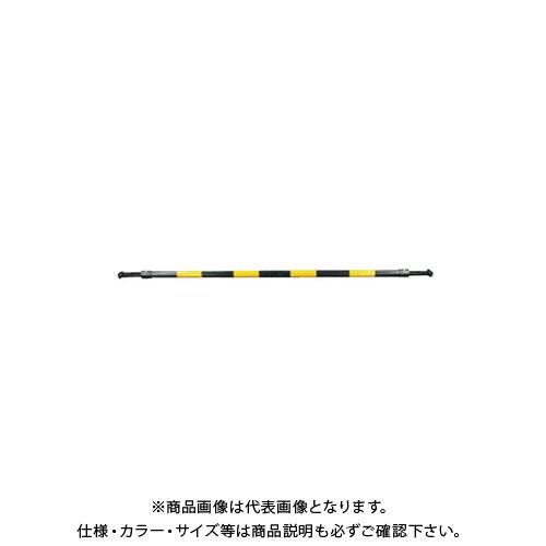 【直送品】安全興業 ミニスタンド・八角コーン用 コーンバー (40入)