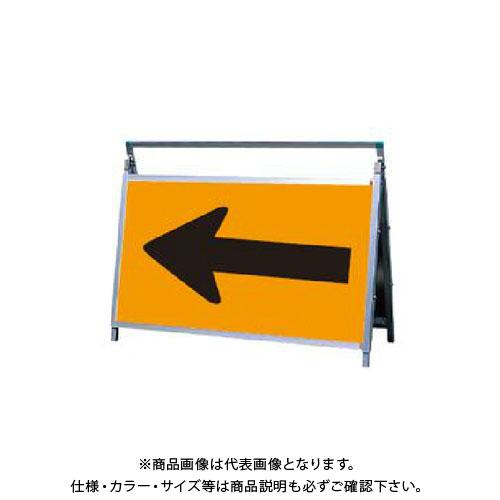 【直送品】安全興業 ワンタッチアロー 450×600 プリズムオレンジ (2入) WA-4