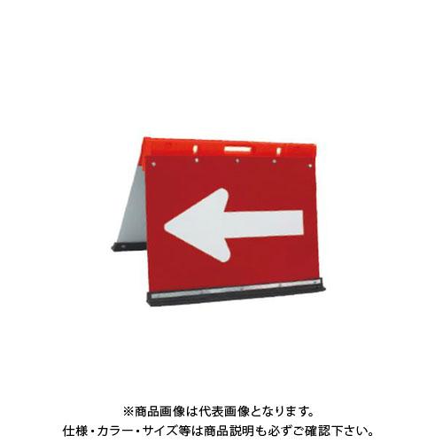 【直送品】安全興業 ガルバ方向指示板 折りたたみ式 500×700 (2入) JHGO-700