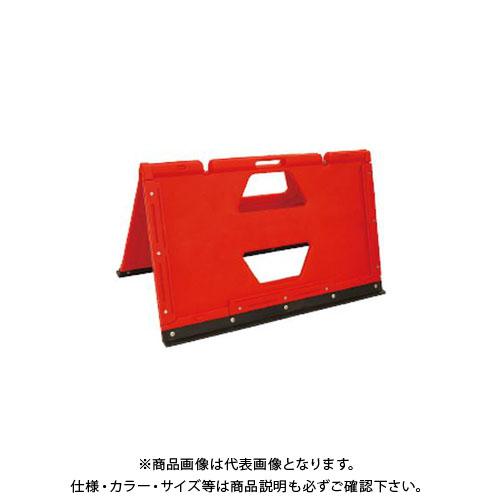 【直送品】安全興業 ブロー製折りたたみ矢印板 550×900 フレーム (2入) BOA2-00