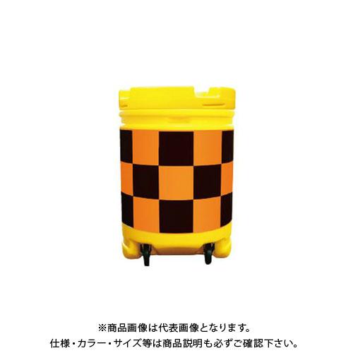 【運賃見積り】【直送品】安全興業 AZクッションドラムコロ付 高輝度 (1入) AZCK-003