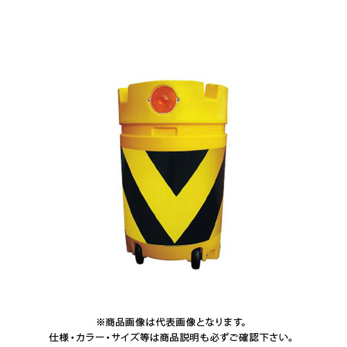 【直送品】安全興業 デリネーター付コロコロドラム君 黄黒 (1入) KDC-03