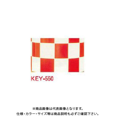 【運賃見積り】【直送品】安全興業 ドラム用 補修用ステッカー 赤白 (3枚1組入) KEY-550