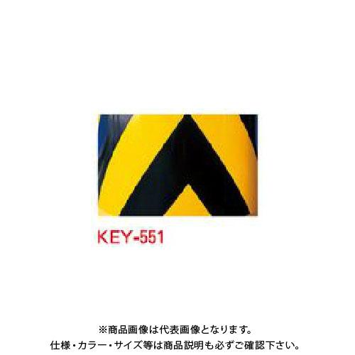 【運賃見積り】【直送品】安全興業 ドラム用 補修用ステッカー 黄黒 (3枚1組入) KEY-551