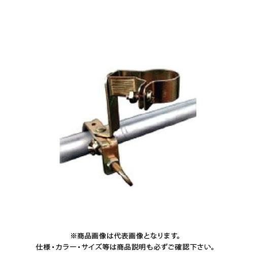【直送品】安全興業 取り付け金具 (50入)
