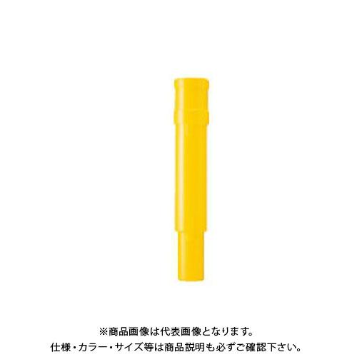 【直送品】安全興業 差し込み式電池ケース 黄 (100入) KEY-607Y