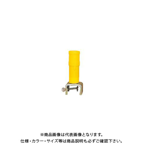 【直送品】安全興業 バイス君 ミニ 黄 (50入) KEY-608Y