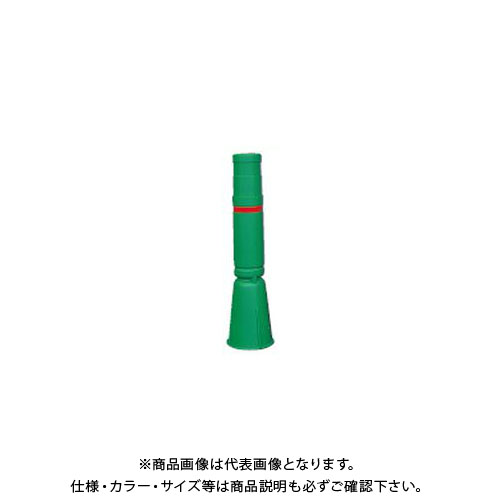 【直送品】安全興業 コーンライトケース 緑 (50入) KEY-609G