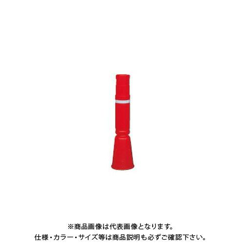 【直送品】安全興業 コーンライトケース 赤 (50入) KEY-609R