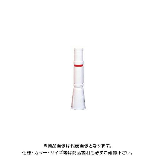 【直送品】安全興業 コーンライトケース 白 (50入) KEY-609W