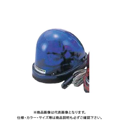 【直送品】安全興業 車載用回転灯 24V 青 (10入) MG24V-B
