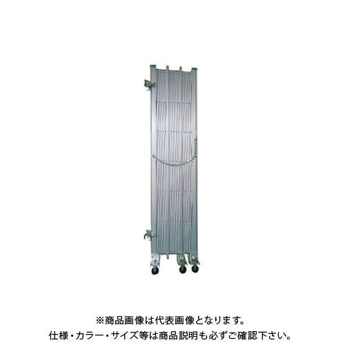 【直送品】安全興業 アルミゲート片開き H1200×W4000 (1入)