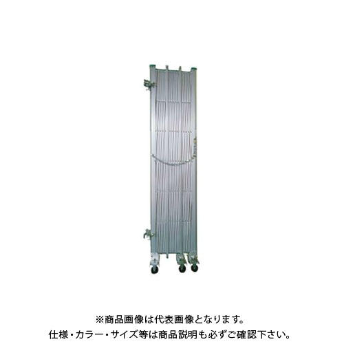 【直送品】安全興業 アルミゲート片開き H1800×W3500 (1入)