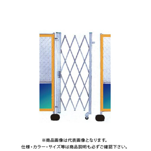 【直送品】安全興業 アルミ扉ゲート H1800×W900 (1入)