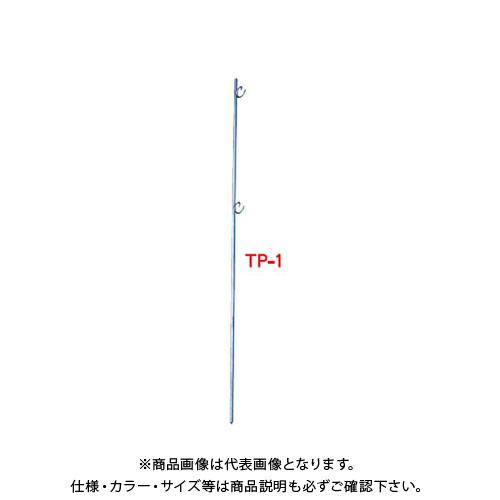 【直送品】安全興業 鉄ピン L1500 メッキ (10入) TP-1