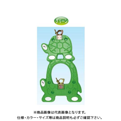 【直送品】安全興業 トータス君 グリーン (10入)
