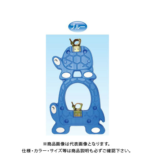 【直送品】安全興業 トータス君 ブルー (10入)