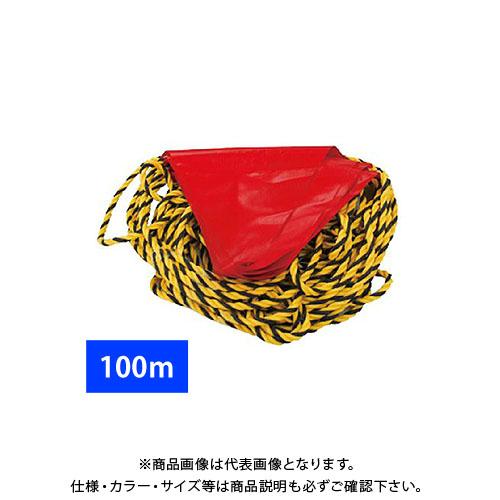 【直送品】安全興業 旗付ロープ 100M 赤 (2入) TRA-03