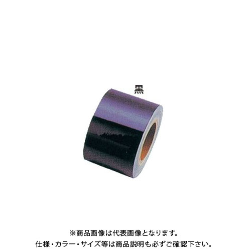【運賃見積り】【直送品】安全興業 反射シート3 黒 250mm×46M (1入) YT-3