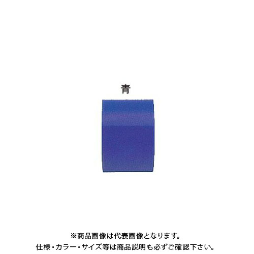 【運賃見積り】【直送品】安全興業 反射シート5 青 150mm×46M (1入) YT-5