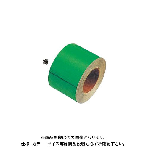 【運賃見積り】【直送品】安全興業 反射シート6 緑 100mm×46M (1入) YT-6