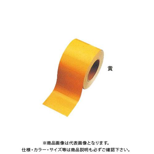 【運賃見積り】【直送品】安全興業 反射シート7 黄 80mm×46M (1入) YT-7