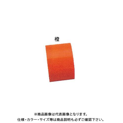 【運賃見積り】【直送品】安全興業 反射シート7 橙 80mm×46M (1入) YT-7