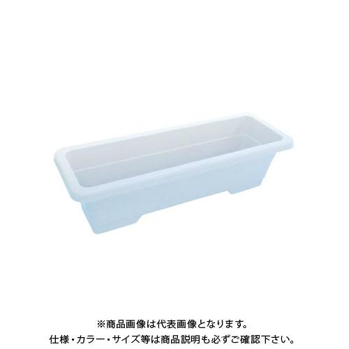 【直送品】安全興業 AZライトプランター ホワイト 655×240×180mm 13L (40入)
