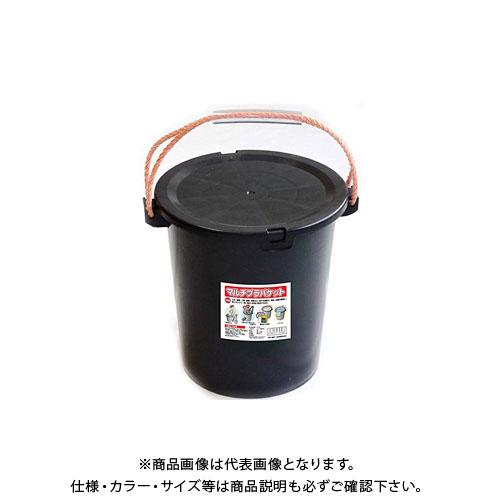 【直送品】安全興業 マルチプラバケット蓋付 20L 黒 325φ×350mm (9入)
