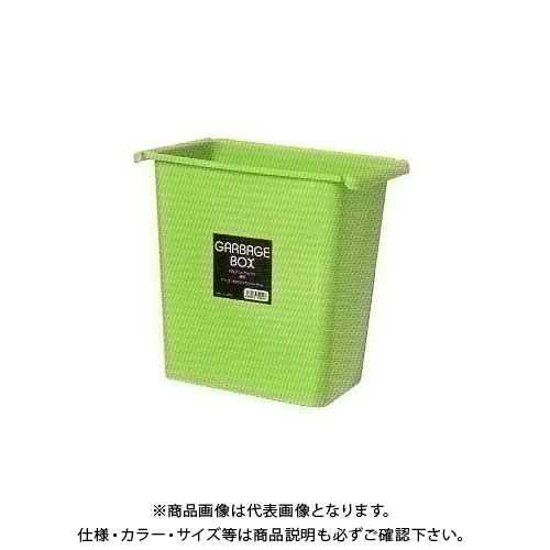【直送品】安全興業 角型ダストボックス 薄緑 265×162×254mm (32入)